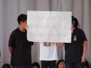 Img_3109